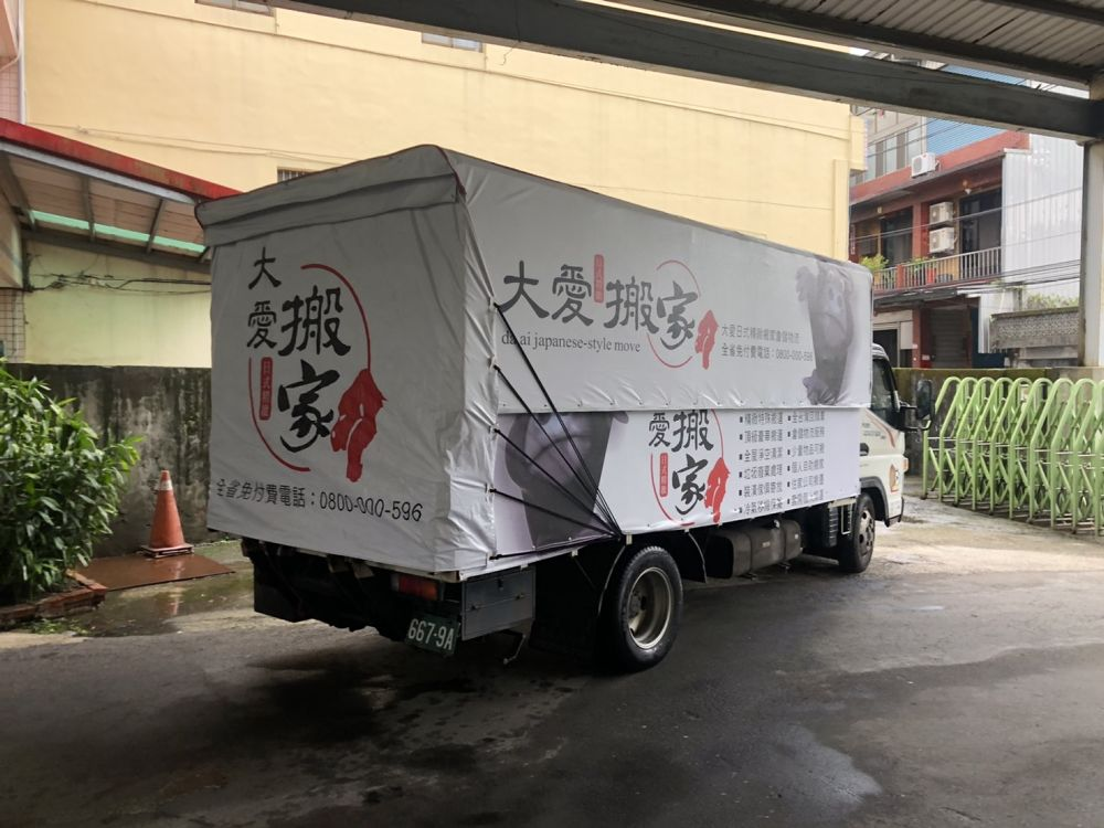 桃園市龜山區搬家案例.清運廢棄物,鐵皮屋共2層,三台車次3